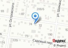 Компания «Амуркировецдизельсервис» на карте