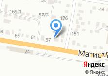 Компания «GoodСервис» на карте