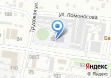 Компания «Амурский областной институт развития образования» на карте