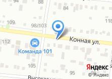 Компания «Продовольственный магазин на Конной» на карте
