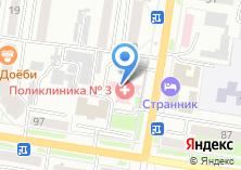 Компания «Городская поликлиника №3» на карте
