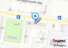 Компания «Омик» на карте