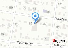 Компания «Осби» на карте
