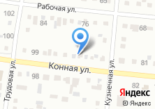 Компания «Автоломбард Экспресс» на карте