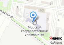 Компания «Морской государственный университет им. адмирала Г.И. Невельского» на карте