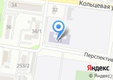 Компания «Школа-интернат №8» на карте
