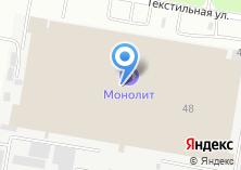 Компания «РАЙ.Ком» на карте