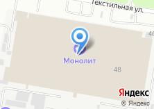 Компания «Руит.ком» на карте