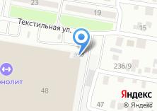 Компания «Alarm service» на карте