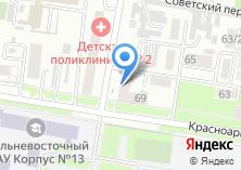 Компания «Интер-Сервис-Амур» на карте