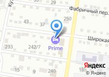 Компания «Prime» на карте