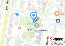 Компания «Амурский педагогический колледж» на карте