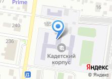 Компания «Амурский кадетский корпус» на карте
