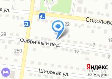 Компания «Добры грузчики» на карте