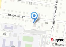 Компания «Строящийся жилой дом по ул. Широкая» на карте
