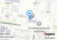 Компания «Областной архив системы образования Амурской области» на карте
