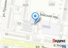 Компания «Прокуратура г. Благовещенска» на карте
