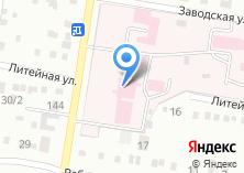 Компания «Амурский областной противотуберкулезный диспансер» на карте