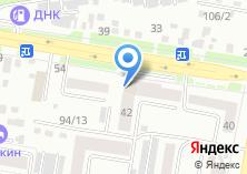 Компания «АШ2О» на карте