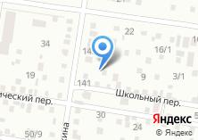 Компания «Экотон» на карте