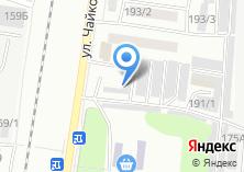 Компания «Мастерская по ремонту стартеров и генераторов на ул. Чайковского» на карте
