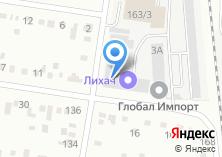 Компания «Трансмир Карго» на карте