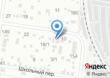 Компания «Албазин» на карте