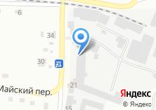 Компания «Юг Сибири» на карте
