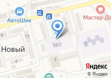 Компания «Управление образования Администрации Надеждинского муниципального района» на карте
