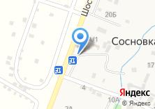 Компания «Шиномонтажная мастерская на Шоссейной» на карте