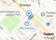 Компания «ФестМАРТ» на карте