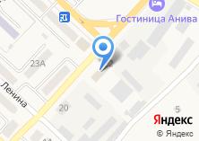 Компания «Анивский пожарный отряд» на карте