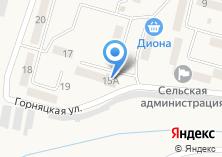 Компания «СахБытХим» на карте