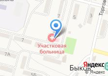 Компания «Быковская участковая больница» на карте