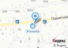 Компания «Эллинка» на карте
