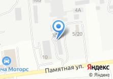 Компания «Сахалинский минерал» на карте