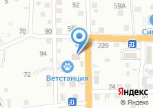 Компания «Витамин» на карте