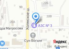 Компания «АЗС №3» на карте