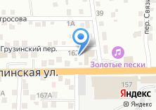 Компания «Алютех Сервис» на карте
