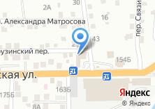 Компания «Дальтехмашсервис автосалон» на карте