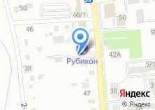 Компания «Автостоянка на ул. Дружбы» на карте