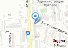 Компания «Строящееся административное здание по ул. Железнодорожная 2-я» на карте