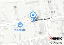 Компания «Кронос» на карте