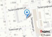 Компания «Сахалинская Курьерская Служба» на карте