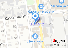 Компания «Змачинский» на карте