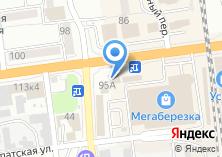 Компания «Ремонтная мастерская на Сахалинской» на карте