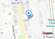 Компания «Кузовок» на карте