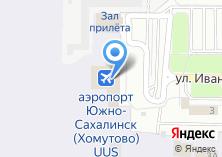 Компания «Линейный отдел полиции в Аэропорту г. Южно-Сахалинска» на карте
