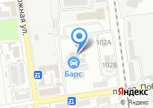 Компания «Барс» на карте