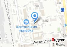 Компания «Управление по делам ГО и ЧС г. Южно-Сахалинска» на карте